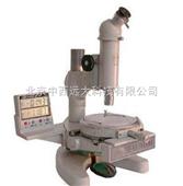 数显型测量显微镜 型号:81M308890库号:M308890