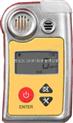 便携式甲醛气体检测仪