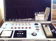 六合一室内空气质量检测仪(带打印机) 型号:ZDLC-O3库号:M282791