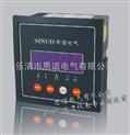 供应Accon304/Accon303/RGA104智能配电仪表