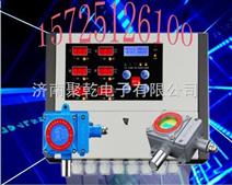 RBK-6000固定式硝基苯气体报警器