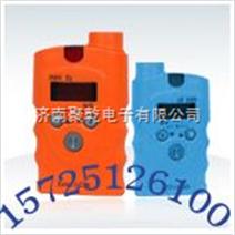RBBJ-T便携式天然气报警器