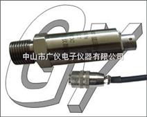 电子压力传感器 精密压力传感器