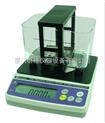 矿物岩石体积密度与吸水率测试仪/矿物岩石密度计