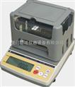 固体专用视密度测试仪/固体密度计