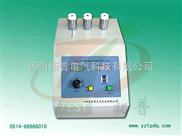 绝缘油体积电阻率测定仪
