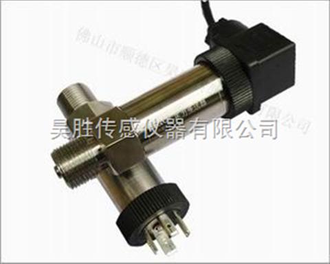 控制元件油压传感器,辅助元件油压传感器