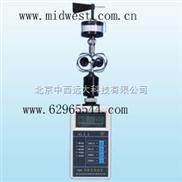 风向风速仪/三杯轻风表 型号: XE668232/DL-3现货库号:M266824