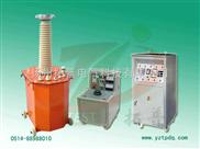 TPSBJ-10/100-高压试验变压器