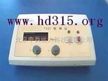 便携式TVOC检测仪(室内环境专用,进口传感器) 型号:JK20MGM600