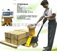 YCS-2吨电子叉车秤,液压叉车秤,搬运车电子秤