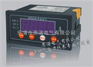 供应MU48-2AM/MU48-2AM/MU48-4AM电力测量仪表