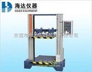 纸管压力试验机HD-501-500%%海达zui低价