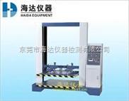 纸管试验机【HD-501-1000】海达zui低价*