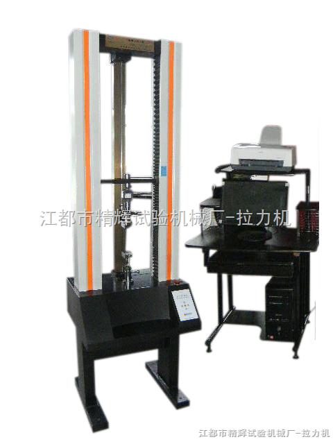 电子材料试验机,金属万能拉力机,伺服万能拉力机
