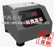 TOG/TPH红外分析仪/红外分光测油仪/红外油份浓度计/红外油份浓度仪(进口直销) 型号:US61