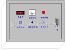 可调速直流电机(转速显示,电压显示,4KW 定做) 型号:48dp400DL-R01/DC48-4-