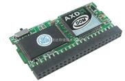 AXD 固态电子硬盘 电子硬盘 宽温电子盘