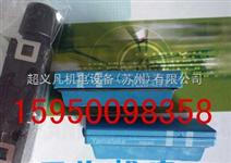 苏州山武燃烧控制器