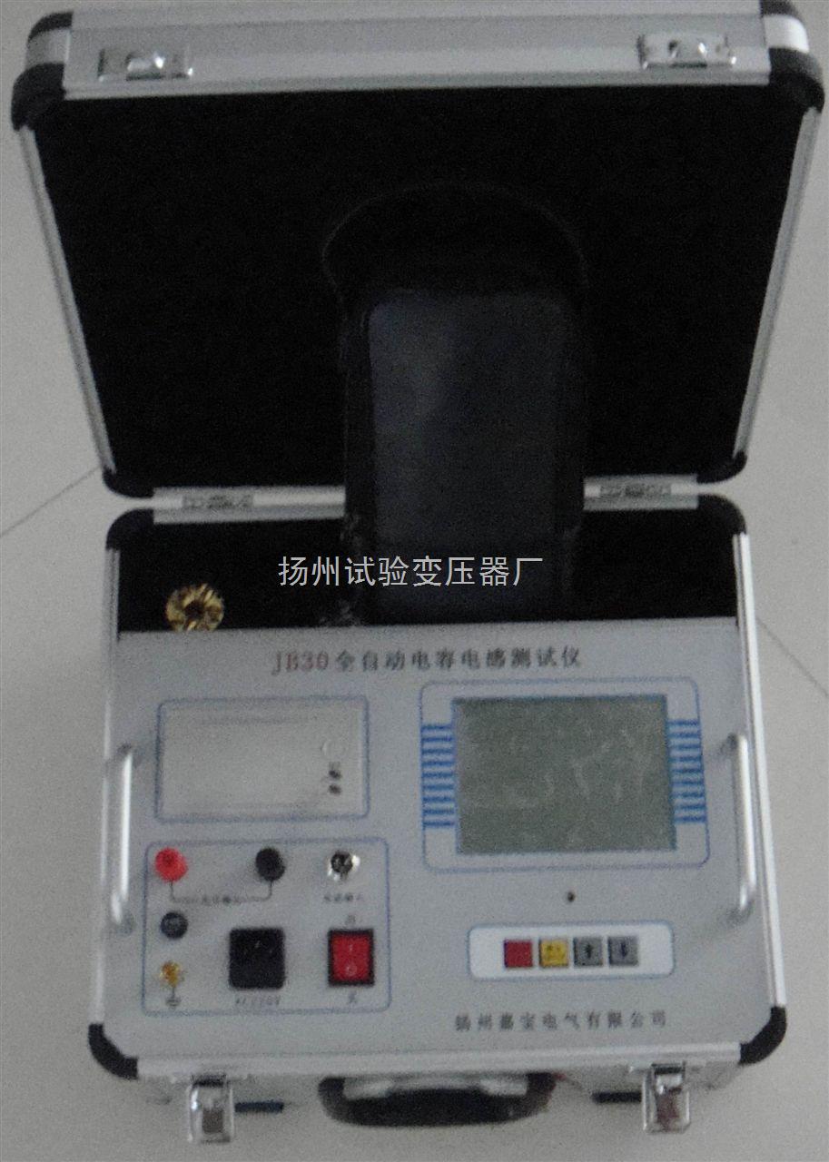 jb30全自动电容电感测试仪