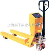 搬运车电子秤‖上海3吨搬运车电子秤