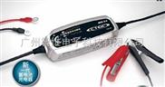 蓄电池充电器 蓄电池充电机 电瓶维护MXS 5.0