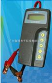 蓄电池测试仪 电导测试仪MICRO-460/430