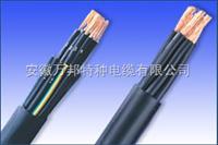 DLD-KYY低烟无卤阻燃控制电缆