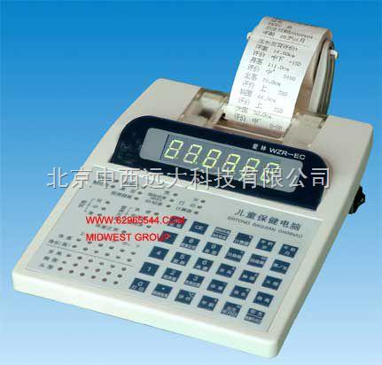 三相全自动补偿式大功率电力稳压器/三相交流稳压器(150KVA) 型号:M301779/中国库号:M