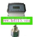 超声波污泥界面仪(变送器双通道,传感器双探头,电缆标配10米) 型号:TJ55-USL10AC库号: