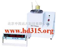 凝固点实验装置/凝固点下降实验仪(国产)