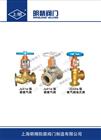 JY42W氧气管路角式截止阀