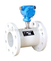 防腐型液体涡轮流量计,涡轮流量计,防腐流量计