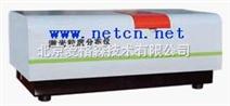 激光粒度仪/激光粒度分布仪 (0.04-500um)JX93-113020()
