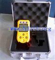 型号:NBH8-(CO+O2+H2S+EX)()-便携式四合一气体检测仪