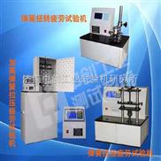 TPL-1000N-弹簧疲劳试验机价格、弹簧寿命疲劳检测设备供应商、疲劳测试仪制造商