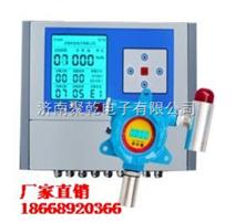 淄博二氧化氮气体报警器