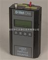 Metone227B悬浮颗粒检测仪