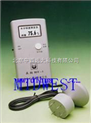 肉类水份测定仪 型号:HMK12-RSY/中国库号:M311887