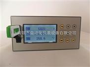 高温电压记录仪