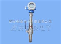 西安LDC插入式大口径电磁流量计流量变送器传感器