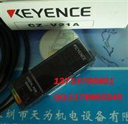 供应日本基恩士KEYENCE数字光纤传感器CZ-V21AP