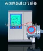 哈尔滨齐齐哈尔一氧化碳报警器/一氧化碳浓度检测仪/一氧化碳泄露