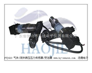 铜矿洞微气压压力传感器|测氮气压力传感器|气压罐气压力传感器