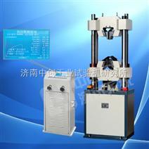 数显液压万能材料试验机、30吨液压万能测试仪、中创电液式万能检测设备价格
