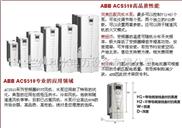 ABB变频器富士变频器西门子变频器