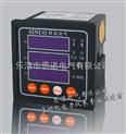 RG194E-2SY多功能智能仪表RG194E-3S4现货价优