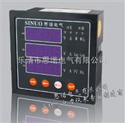 CD194Z-2SY㊣CD194Z-2S4仪表开孔尺寸(112*112)