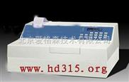 荧光分光光度计JLJ-6233