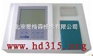 型号:JLJ-330444-二氧化硫快速检测仪